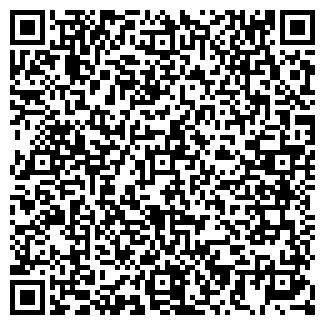 QR-код с контактной информацией организации ВАСТ МЕДИА