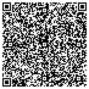 QR-код с контактной информацией организации Операционная касса № 1554/013