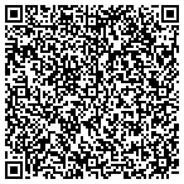 QR-код с контактной информацией организации Операционная касса № 1554/030