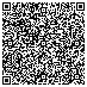 QR-код с контактной информацией организации СЕМЕЙНАЯ ПОЛИКЛИНИКА № 3