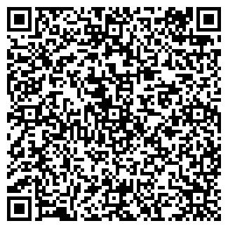 QR-код с контактной информацией организации АЛЬЯНС-ЦЕНТР