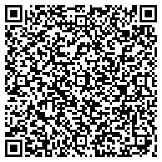 QR-код с контактной информацией организации ЯНТАРЬ ТД