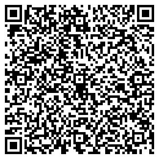 QR-код с контактной информацией организации СЕБЕЖ