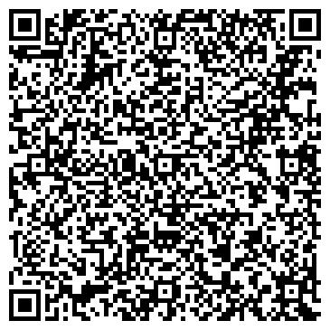 """QR-код с контактной информацией организации Интернет каталог Мебели  """"KARDINALE"""""""