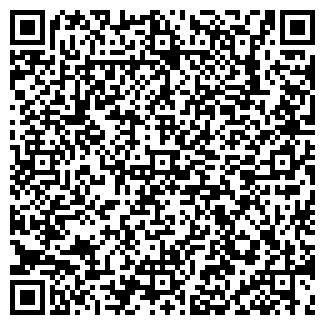 QR-код с контактной информацией организации ГРАНИ СТИЛЯ