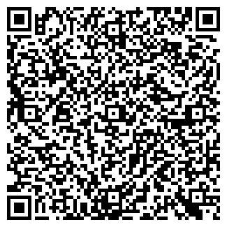 QR-код с контактной информацией организации МАНЕЖ ТЦ