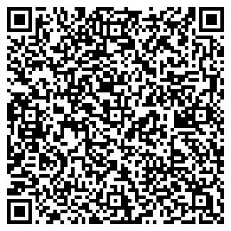 QR-код с контактной информацией организации МАТЕРИАЛЫ СЕВЕРНОГО ЛЕСА
