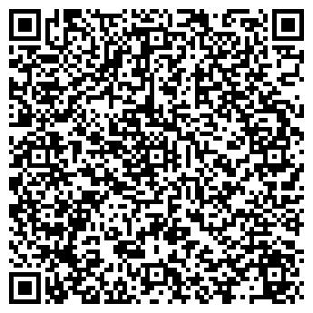 QR-код с контактной информацией организации Б-КЛАСС