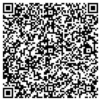 QR-код с контактной информацией организации UMINET