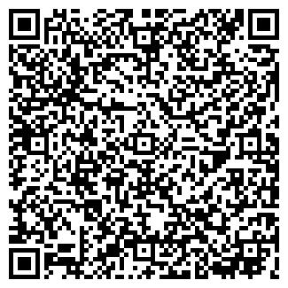 QR-код с контактной информацией организации TЕХНО STAR