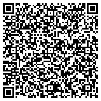 QR-код с контактной информацией организации БУЛАНОВ А.Л.