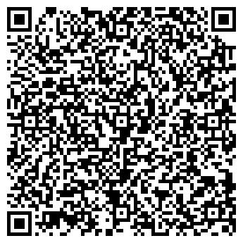 QR-код с контактной информацией организации PROSHOP