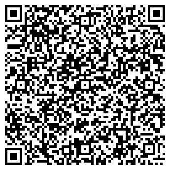 QR-код с контактной информацией организации ЗОЛОТО НЕБЕС