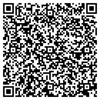 QR-код с контактной информацией организации Правовое