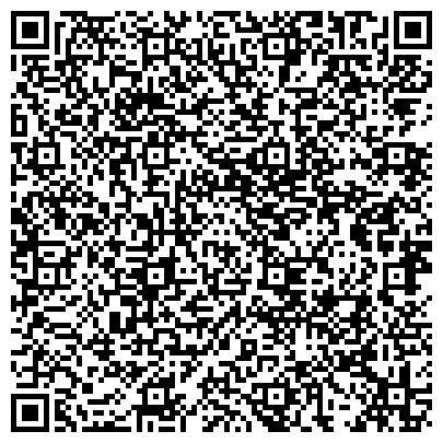 QR-код с контактной информацией организации АДМИНИСТРАЦИЯ СЕЛЬСКОГО ПОСЕЛЕНИЯ КРИВЦОВСКОЕ