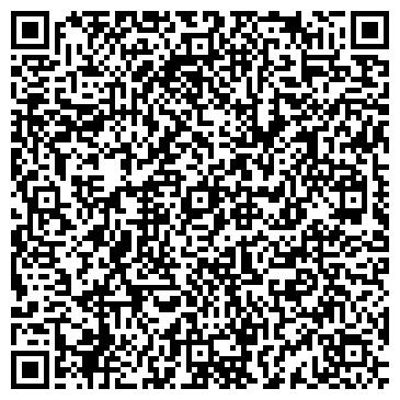 QR-код с контактной информацией организации АДМИНИСТРАЦИЯ СЕЛЬСКОГО ПОСЕЛЕНИЯ СМИРНОВСКОЕ
