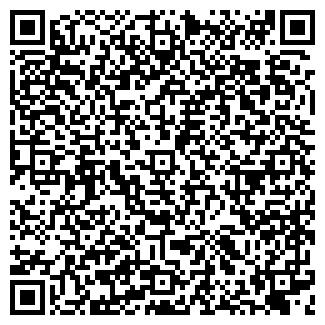 QR-код с контактной информацией организации ИНТРАМЕД