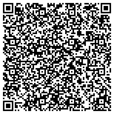 """QR-код с контактной информацией организации Ветеринарная клиника """"Альфа"""""""