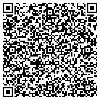 QR-код с контактной информацией организации НОВАЯ ВОЛНА