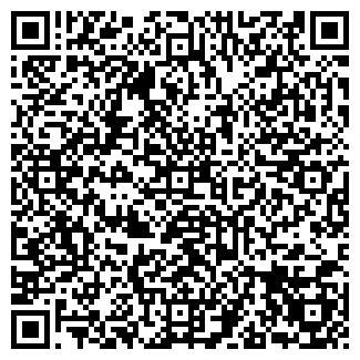 QR-код с контактной информацией организации ООО ХАРРИС СНГ