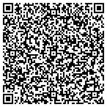 """QR-код с контактной информацией организации ООО Компания """"Пром Картон"""""""