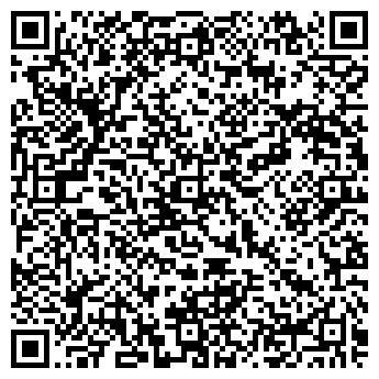 QR-код с контактной информацией организации УНИВЕРСАЛ СК