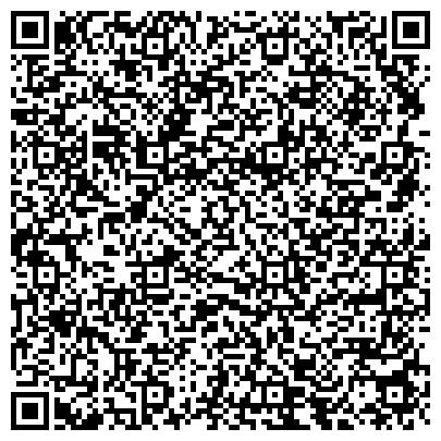 QR-код с контактной информацией организации ООО ИНФРАКОМПЛЕКС-СЕРВИС