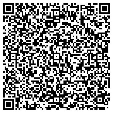QR-код с контактной информацией организации Аварийная диспетчерская служба