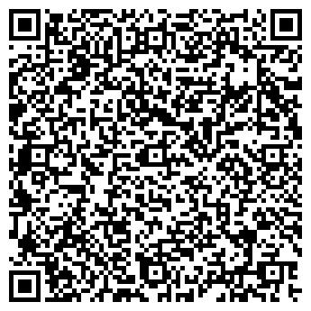 QR-код с контактной информацией организации ООО ГРАНЬ-СЕРВИС