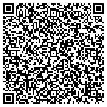 QR-код с контактной информацией организации ООО КОММУНАЛЬНЫЙ СЕРВИС