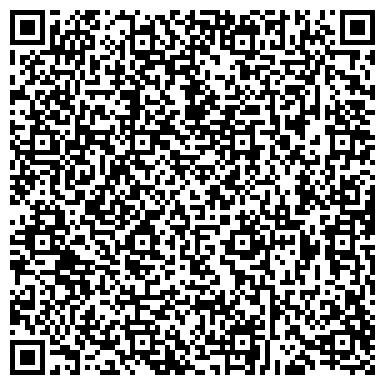 QR-код с контактной информацией организации Служба эксплуатации водопроводно-канализационного хозяйства