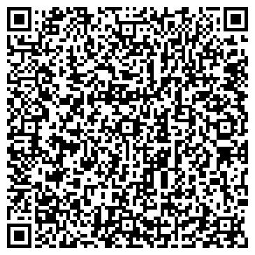 QR-код с контактной информацией организации Операционная касса № 2570/0113