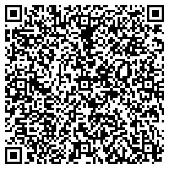 QR-код с контактной информацией организации АДВОКАТСКОЕ БЮРО