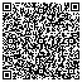 QR-код с контактной информацией организации ВГП-ДЖЕНЕРАЛ