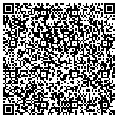 """QR-код с контактной информацией организации Группа компаний """"ЖелДорЭкспедиция"""""""