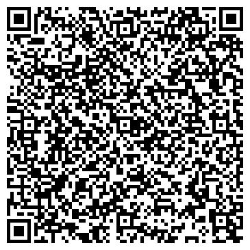 QR-код с контактной информацией организации ООО Торговый Дом «БАМО»