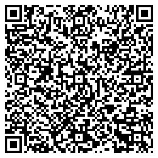 QR-код с контактной информацией организации САНКОМ