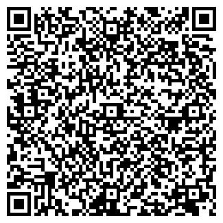 QR-код с контактной информацией организации АМ-ЦЕНТР