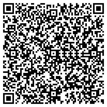 QR-код с контактной информацией организации ПРОЕКТ-МОНТАЖ