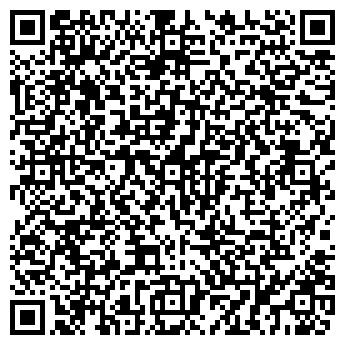 QR-код с контактной информацией организации СОБОС-ГАРАНТ