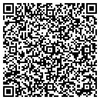 QR-код с контактной информацией организации ИНВЕСТРОЙ