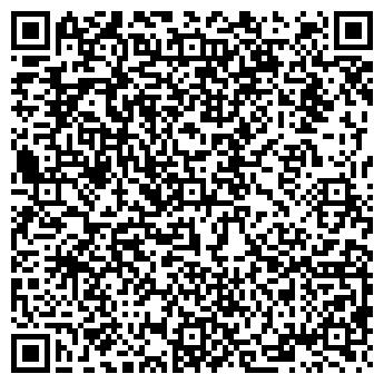 QR-код с контактной информацией организации КУРАНТ-КОНСАЛТИНГ