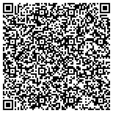 QR-код с контактной информацией организации «МЕГА-БАЛТ»