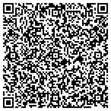 QR-код с контактной информацией организации СТРОЙИНВЕСТ НЕДВИЖИМОСТЬ