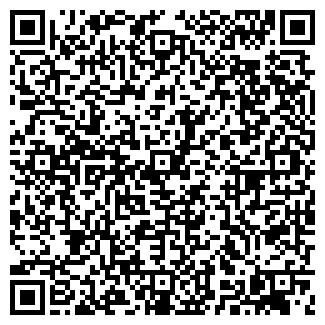 QR-код с контактной информацией организации СТЭП ПКО