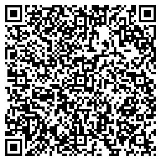 QR-код с контактной информацией организации СТУПИНО ИНФО
