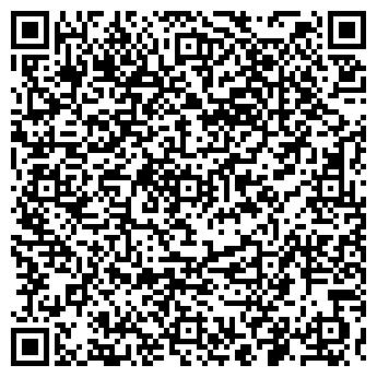 QR-код с контактной информацией организации ДИАМАНТ, ювелирный