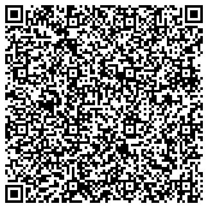 """QR-код с контактной информацией организации АО """"Мосводоканал"""" (Клиентский офис г. Троицк)"""