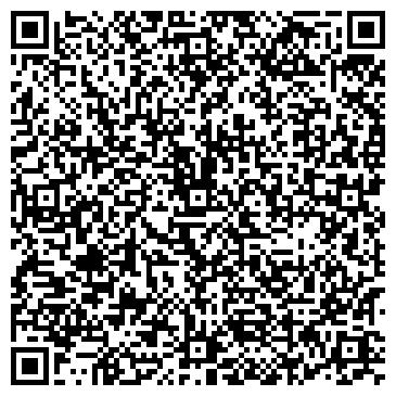 QR-код с контактной информацией организации Операционная касса № 6626/038