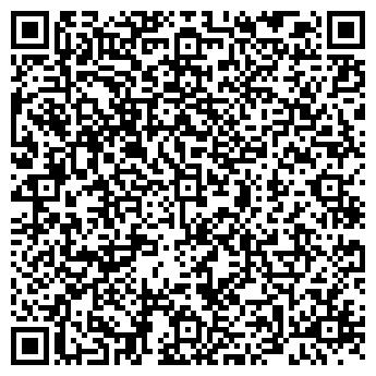 QR-код с контактной информацией организации Операционная касса № 6626/013